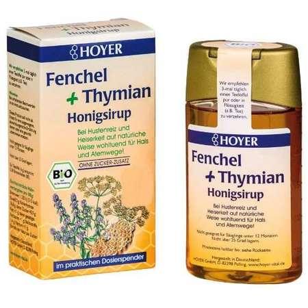 Sirop de tuse cu miere cu fenicul si cimbru BIO-CORNER 250 grame