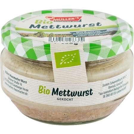 Specialitate din carne de porc cu condimente Muller's Hausmacher Wurst 160 grame