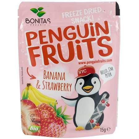Snack de banane si capsuni uscate si congelate Bonitas BioKids 15 grame